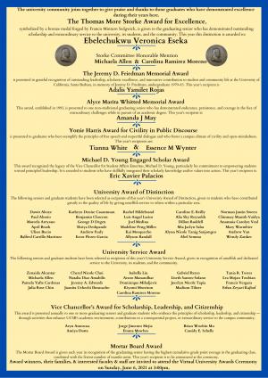 2021 University Award Recipients